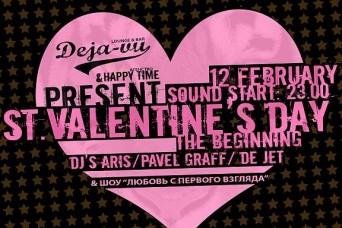 St.Valentine's day. The beginning :: DejaVu
