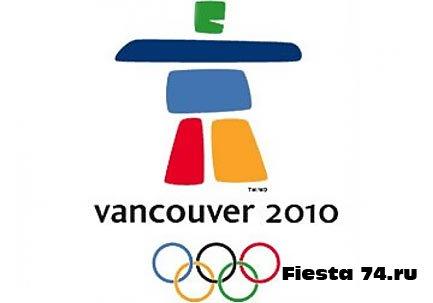 Олимпийские игры в Ванкувере. Хоккей