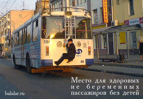 http://fiesta74.ru/uploads/posts/2010-03/1270035145_neb.jpg