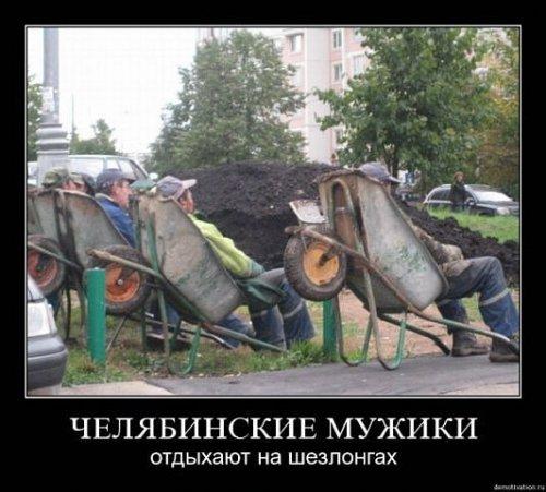 В продолжение темы о суровом Челябинске