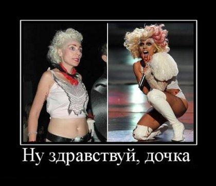 Леди Гага в ином исполнении )