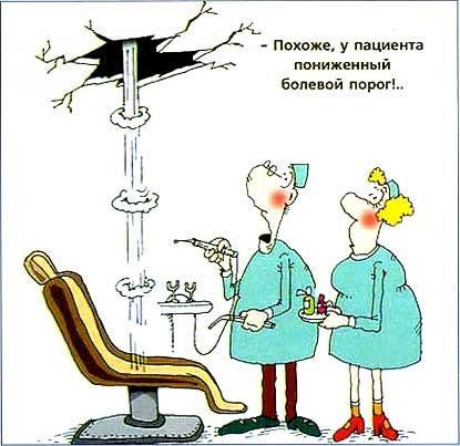 Злободневное и не очень )
