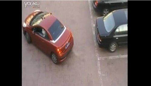 Парковка по-женски!