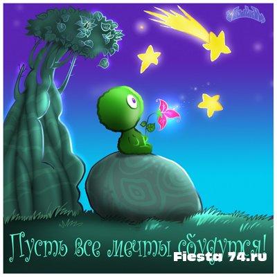 С Днём Рождения, Yury!!!!
