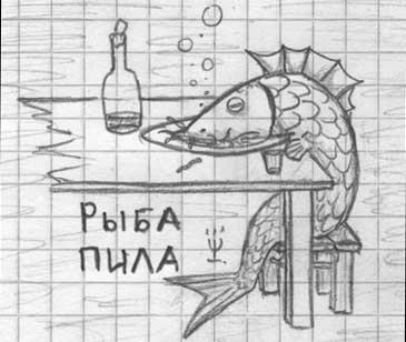Рисунки карандашами =)
