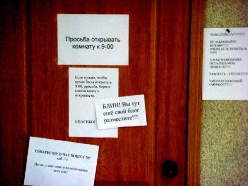 Объявления )