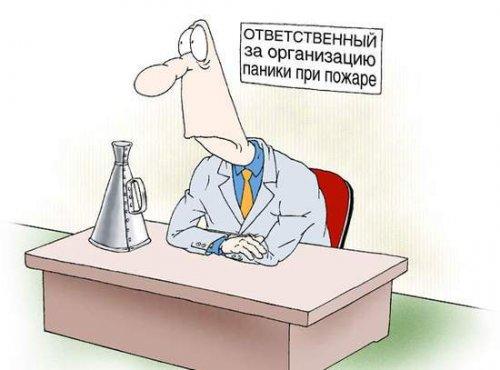 Случаи из жизни )