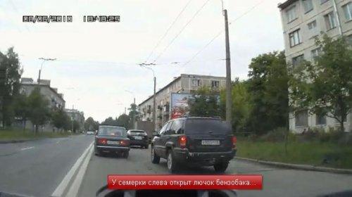 Нежность на дорогах )