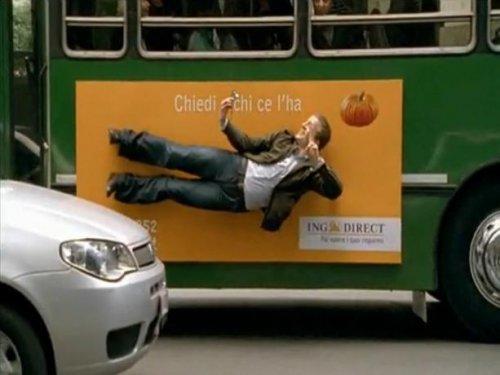 Реклама на автобусе )