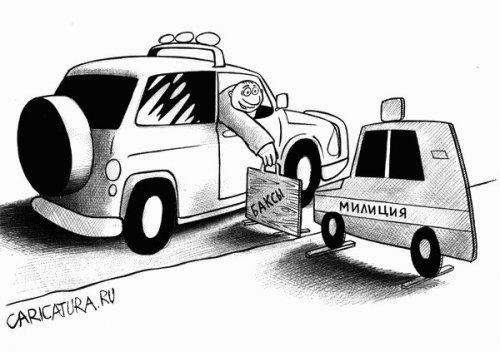 Карикатуры про ГИБДД