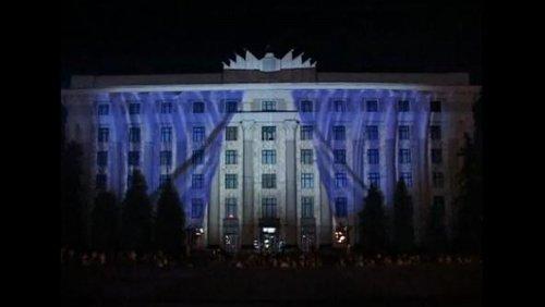 Мэппинг в Харькове