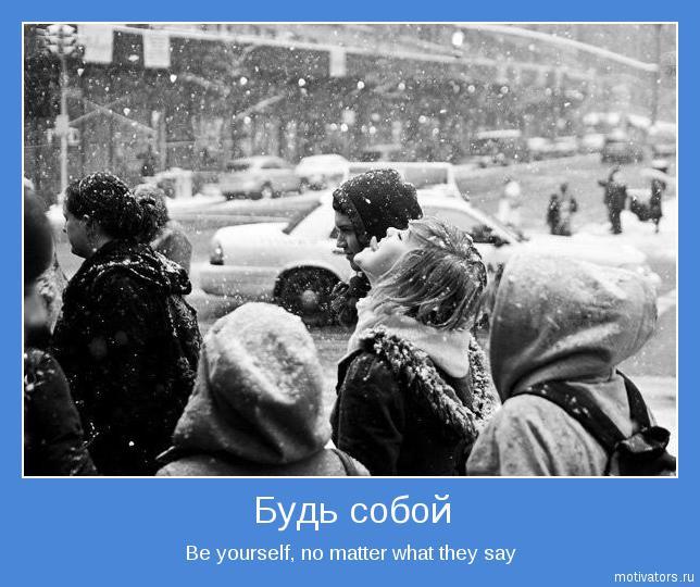 татары челябинска общение и знакомства