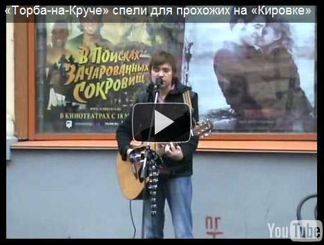 Рок в Челябинске
