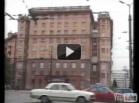О Челябинске...