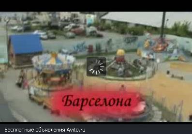 Челябинск - город мечты!!!