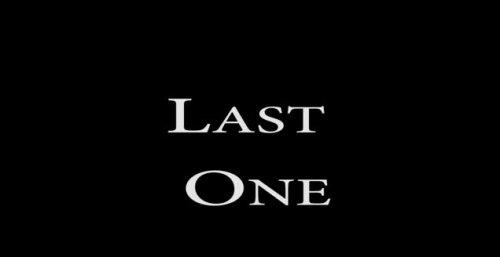 Кто последний?