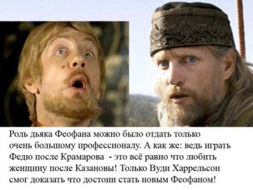 Иван Васильевич меняет профессию!