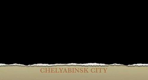 Путешествие в Челябинск