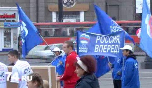 Кросс нации 2010 в Челябинске