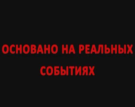 Лучший фильм про Челябинскую область