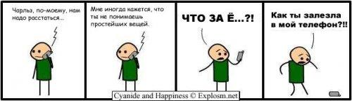 Анекдоты VS комиксы