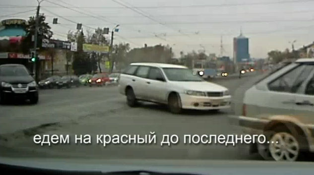 Как мы ездим....в Челябинске