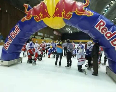 Этап Red Bull Crashed Ice 2011 в Челябинске