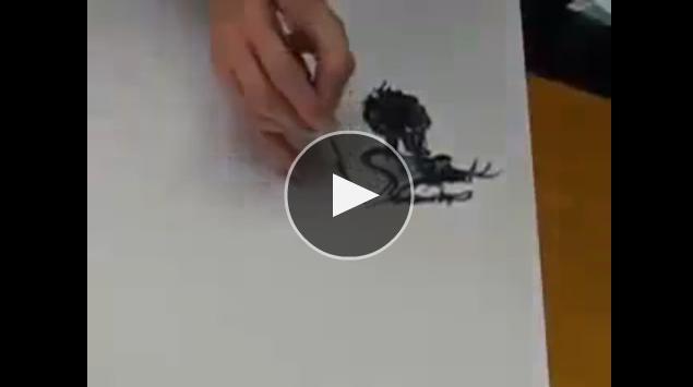 Рисуем дракона...