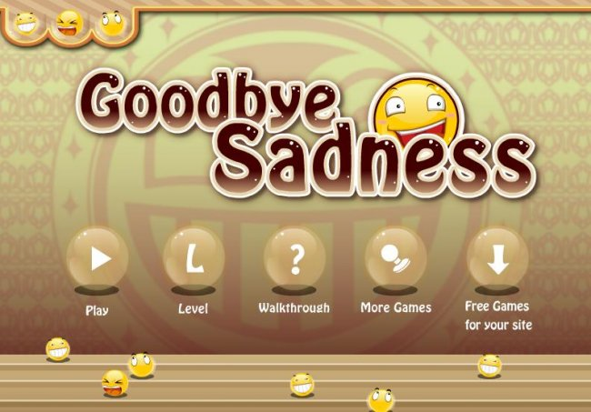 Прощай, печаль!
