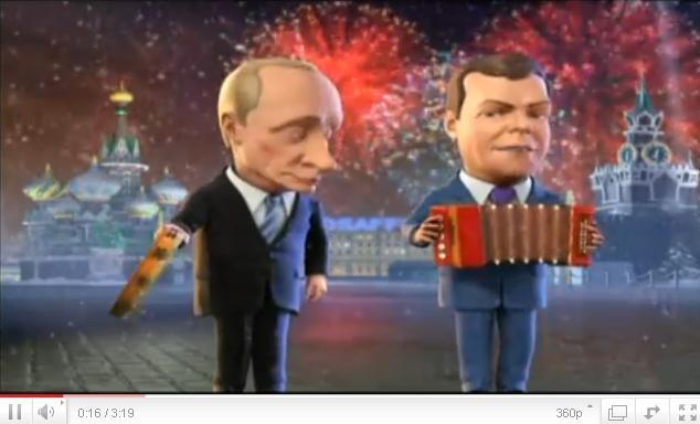 Президентские частушки