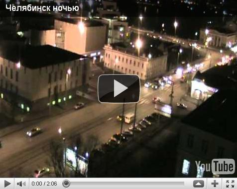 Челябинск ночью