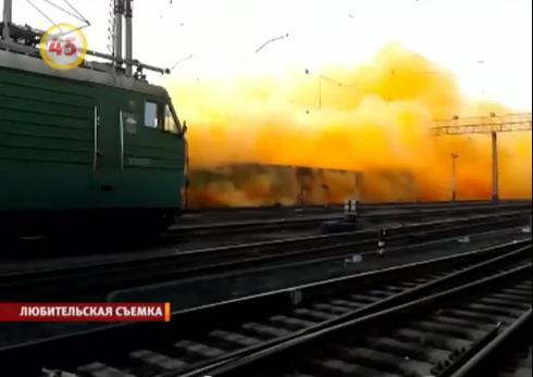 Испарение брома в Челябинске - 1 сентября 2011