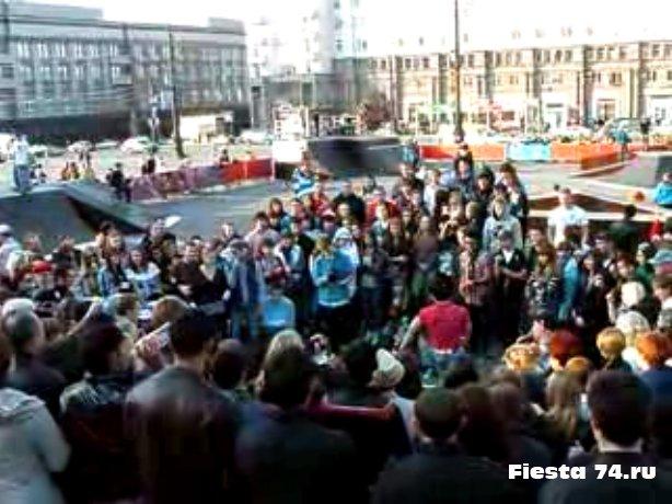 Открытие скейт-парка в Челябинске 09.10.2011 - Видео