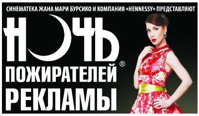 Афиша Челябинска с 14.10.2011 по 21.10.2011
