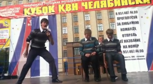 Кубок КВН Челябинска
