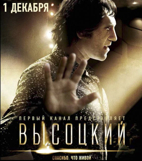Афиша Челябинска со 2 декабря по 9 декабря!