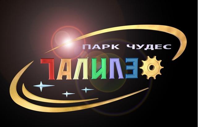 Афиша Челябинска с 19 января по 26 января 2012 года!