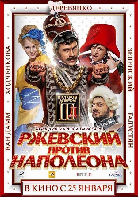 Афиша Челябинска с 26 января по 2 февраля 2012 года…
