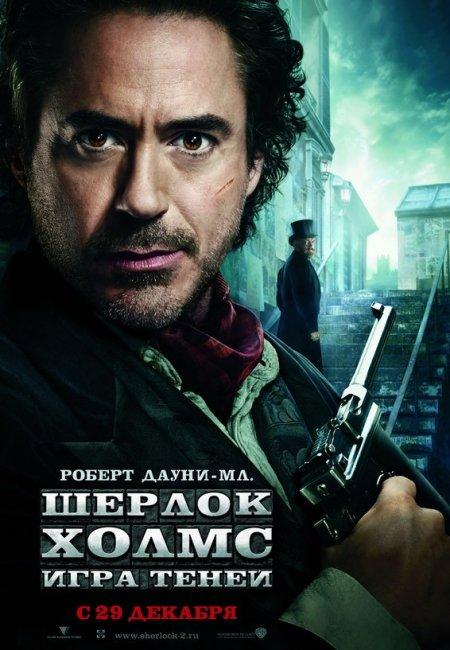 Афиша Челябинска с 12 января по 19 января 2012 года!