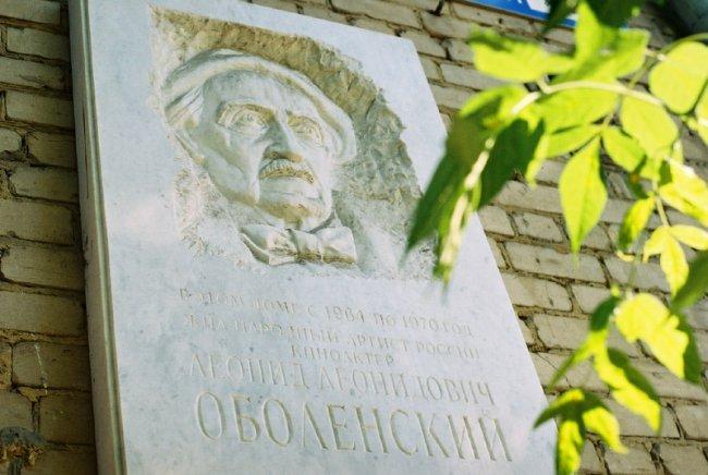 22 января. Фестиваль «Виват Оболенский». Отечественное кино в Челябинске!