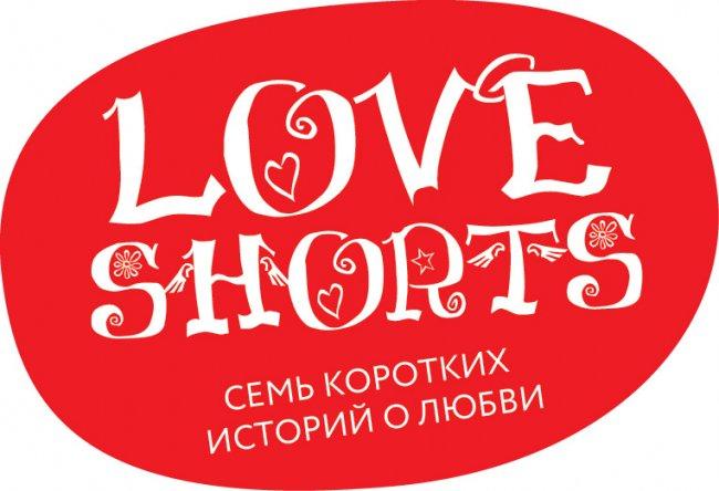 Афиша Челябинска с 9 февраля по 16 февраля 2012 года…