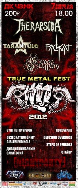 7 апреля. TRUE METAL FEST 2012. Челябинск!