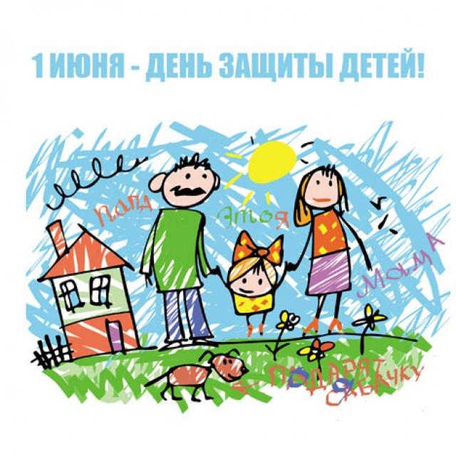 1 июня. Детский день в Центре «Возрождение». Челябинск!
