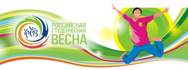15-20 мая. Российская студенческая весна 2012. Челябинск!