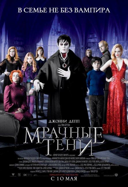 Афиша Челябинска с 10 мая по 17 мая 2012 года!