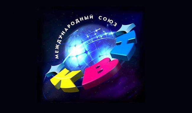 19 мая! Все звезды КВН в Челябинске!