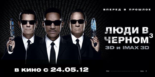 Афиша Челябинска с 24 мая по 31 мая 2012 года!