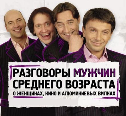 8 июля. Квартет И. Челябинск!