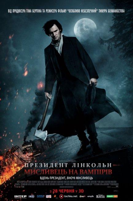 Афиша Челябинска с 21 июня по 28 июня 2012 года!