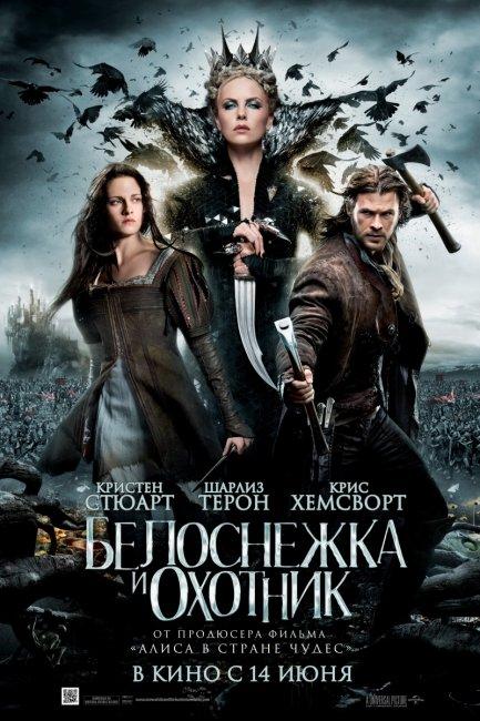 Афиша Челябинска с 28 июня по 5 июля 2012 года!